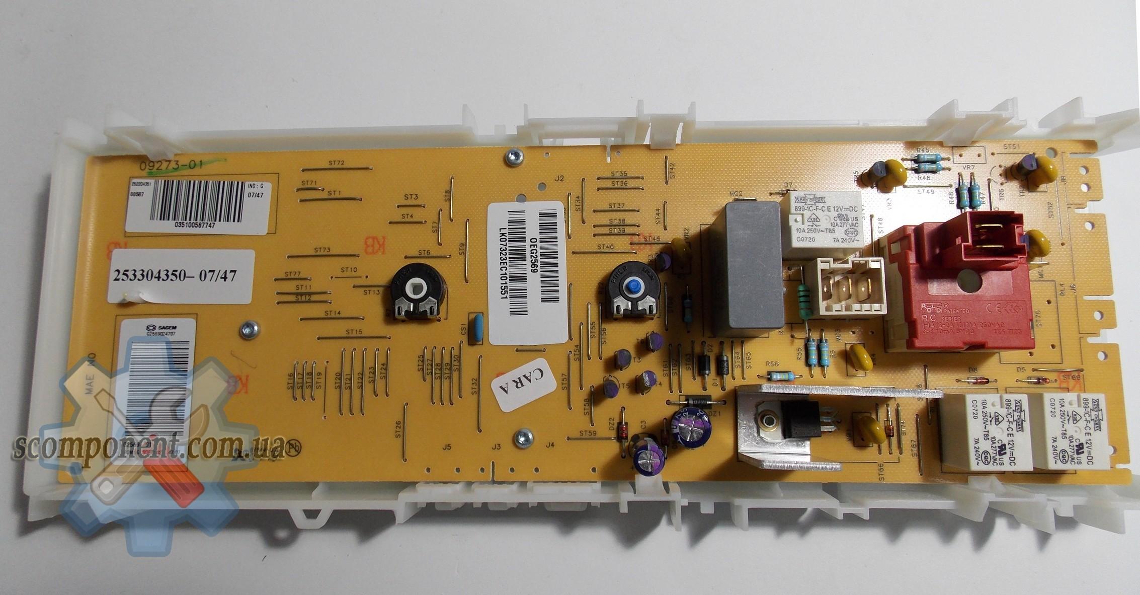 Схема модуля стиральной машины сименс